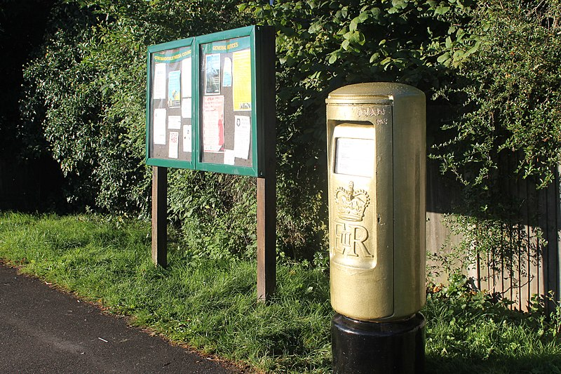 2012 Paralympics Royal Mail gold postbox scheme launch box, Lower Road, Stoke Mandeville Hospital (1).jpg