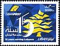2013 15th Anniversary LibanPost-3000.jpg