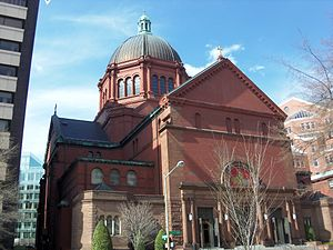 Cathedral of St. Matthew the Apostle (Washington, D.C.) - Image: 2013 Cathedral of St. Matthew the Apostle