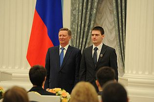 2014 Russian President's Prize for Young Scientists 08.jpeg