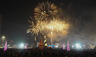 Sükhbaatar Square - New Year's Eve fireworks at the Chingis square Jan 1st 2015
