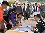 2015.10.23. 2015대한민국해군 관함식 (22241998730).jpg