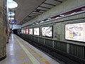 201611 Jianguo Men station line 1 platform 3.jpg