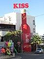 2017-10-23 Kiss nightclub, Rua Vasco da Gama, Albufeira.JPG