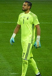 2017 FRIENDLY MATCH RUSSIA v ARGENTINA - Sergio Romero.jpg
