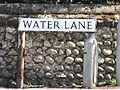 2018-04-18 Street name sign, Water Lane, West Runton.JPG