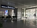 201812 Entrane of Waiting Room 3-5 Flyover at South Building of Changzhou Station.jpg