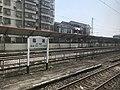 201906 Nameboard of Linxiang Station.jpg
