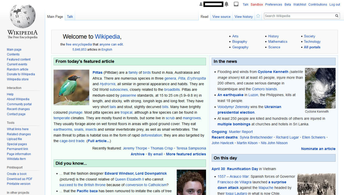 Home page - Wikipedia