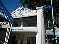 201San Mateo Rizal Landmarks Province 02.jpg