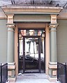 231 West 16th Street entrance.jpg