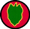 24 Infantry Division SSI.png