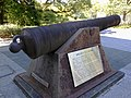 24 pounds cannon replica Saga Prefectural Museum.JPG