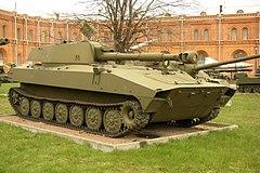 Samobieżna haubica 2S1 Goździk, Wojskowo-historyczne muzeum artylerii, wojsk inżynieryjnych i łączności w Petersburgu