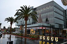 300 Santana Row, San Jose, in winter.JPG