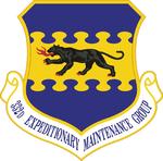 332 Expeditionary Maintenance Gp emblem.png