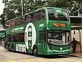 3ATENU70(KMB and Tram Free interchange) KMB 968 08-10-2017.jpg