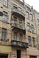46-101-0394 Lviv DSC 0859.jpg