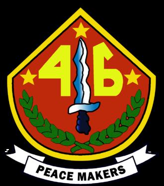 46th Infantry Battalion - 46IB logo