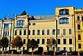 4773. St. Petersburg. Moika Embankment, 83.jpg