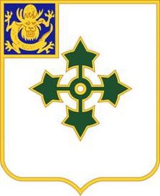 47th Infantry Regiment (United States) - Image: 47 Inf Regt DUI