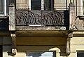 59 Franka Street, Lviv (06).jpg