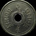 5 satang 1937, Thailand (obverse).png