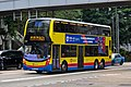 6354 at Admiralty Station, Queensway (20190503081602).jpg