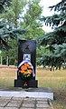 71-249-0082 Пам'ятний знак чорнобильцям, с. Мошни IMG 7319.jpg