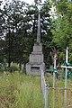 71-249-0129 Братська могила 200 радянських воїнів, с. Хрещатик IMG 7463.jpg