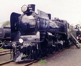 Victorian Railways A2 class - Preserved A2 995, circa 1990