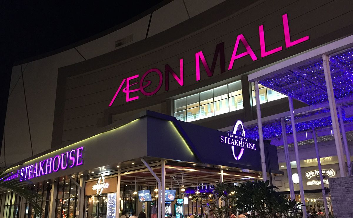 Image Result For Aeon Mall Movie