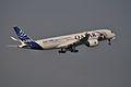 AIB A350 F-WZNW 24jul14 LFBO-2.jpg
