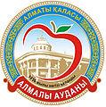 ALA Coat of arms Almaly audany 01.jpg