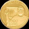 AM 10000 dram Au 2002 Alphabet b.png
