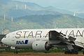 ANA B777-281(JA711A) landing @MYJ RJOM (2066353828).jpg