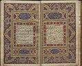 A 1806 Quran from Iran - Al-Fatiha page.jpg