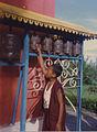 A Buddhist Monastery Nepal.jpg