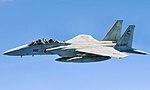 A Japan Air Self Defense Force F-15 (modified).jpg
