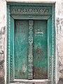 A Zanzibari door.jpg