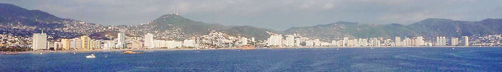 Acapulco Wikivoyage banner.jpg