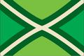Achterhook vlagge.png