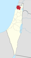 Acre District Before 1948.png