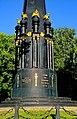 Adamini Monument.jpg