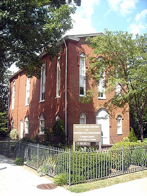Adas Israel Congregation (Washington, D.C.) - Original Adas Israel synagogue located at 3rd and G Streets, NW