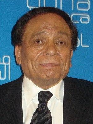 Imam, Adel (1940-)