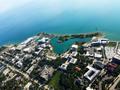 Aerial view of Northwestern University.png
