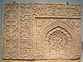 Afghanistan Mihrab Fragment Linden-Museum A37423S.jpg