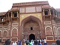 Agra fort entrance 001.jpg