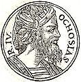 Ahaziah of Judah.jpg